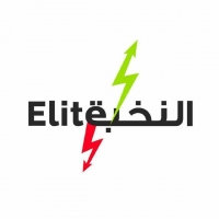 قناة تيليجرام Elite group